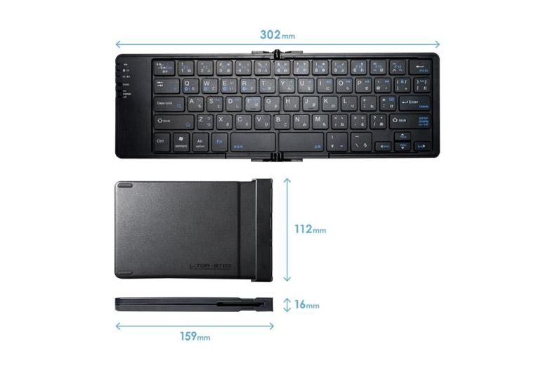折りたたみ式Bluetoothキーボード